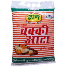 Gyan Rice Powder Fine (ज्ञान चामलको पिठो नरम ),