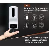 Automatic temperature measurement and disinfection machine