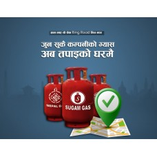 Cooking gas supplier